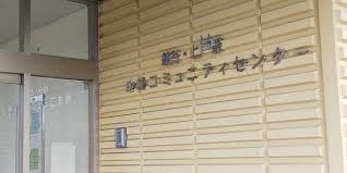 2/29 コミセン.png