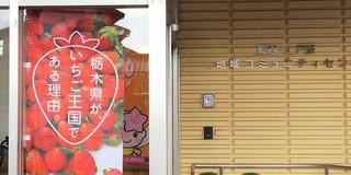 3/2 いちご のぼり旗.jpg