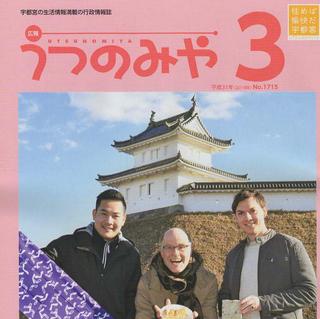 3/2 情報誌.png
