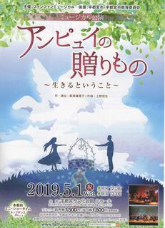 4/17 お知らせ.png