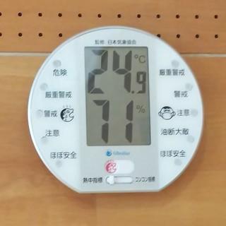 6/30 温度計.jpg