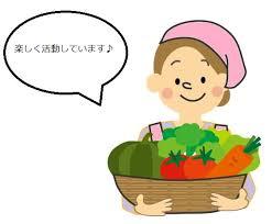 7/16 食生活改善推進員.png