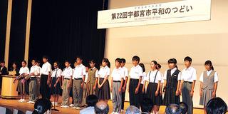 7/8 壮行会.jpg