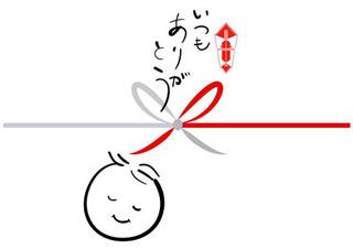 8/19 ありがとう.jpg