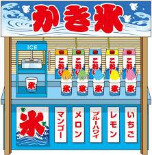 8/24 かき氷屋さん.png