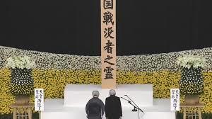 8/3  戦没者追悼式.png