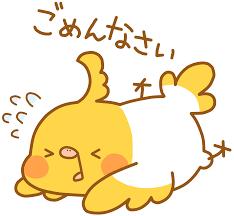 8/9 ごめんなさい.png