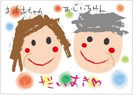 9/15 大好き.png