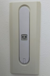 9/27 排煙窓装置�A.jpg
