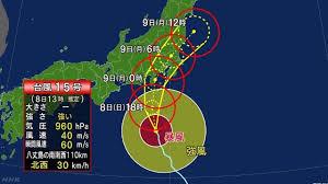 9/8 台風.png